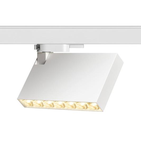 FBL Tracklight DALI - white