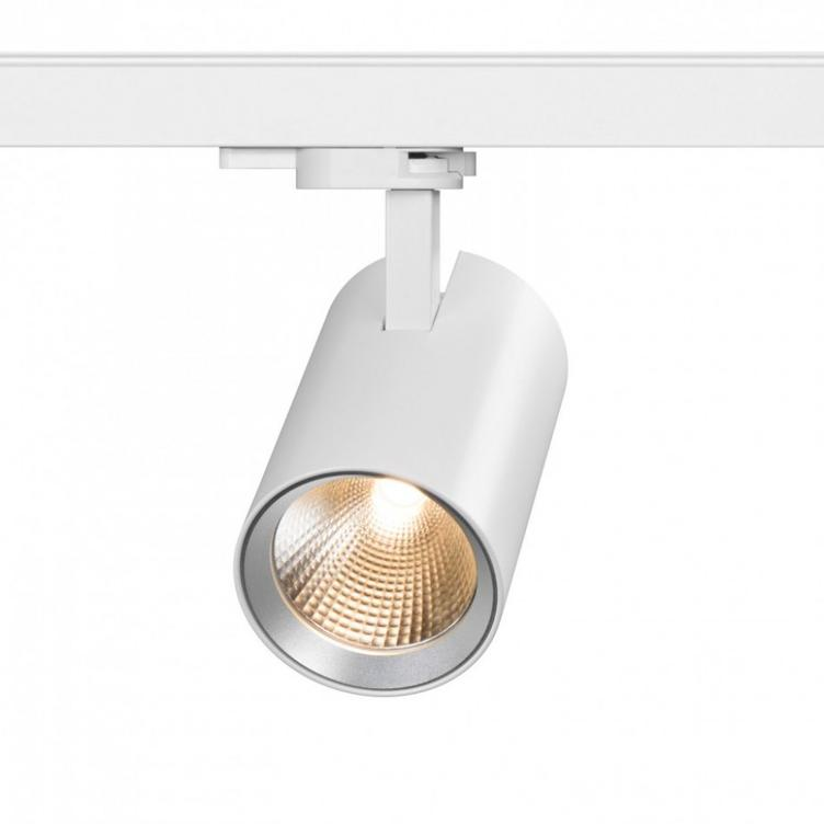 SEVENTIES Tracklight - white